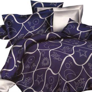 Lenjerie de pat pentru cadou, 7 piese